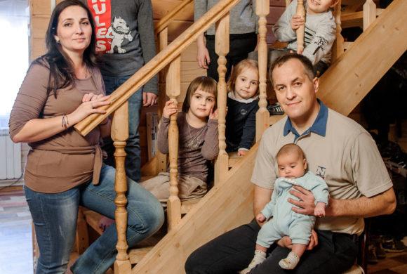 Конкурс семейных фотоисторий
