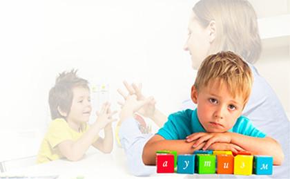 Помощь родителям детей с особенностями в развитии.