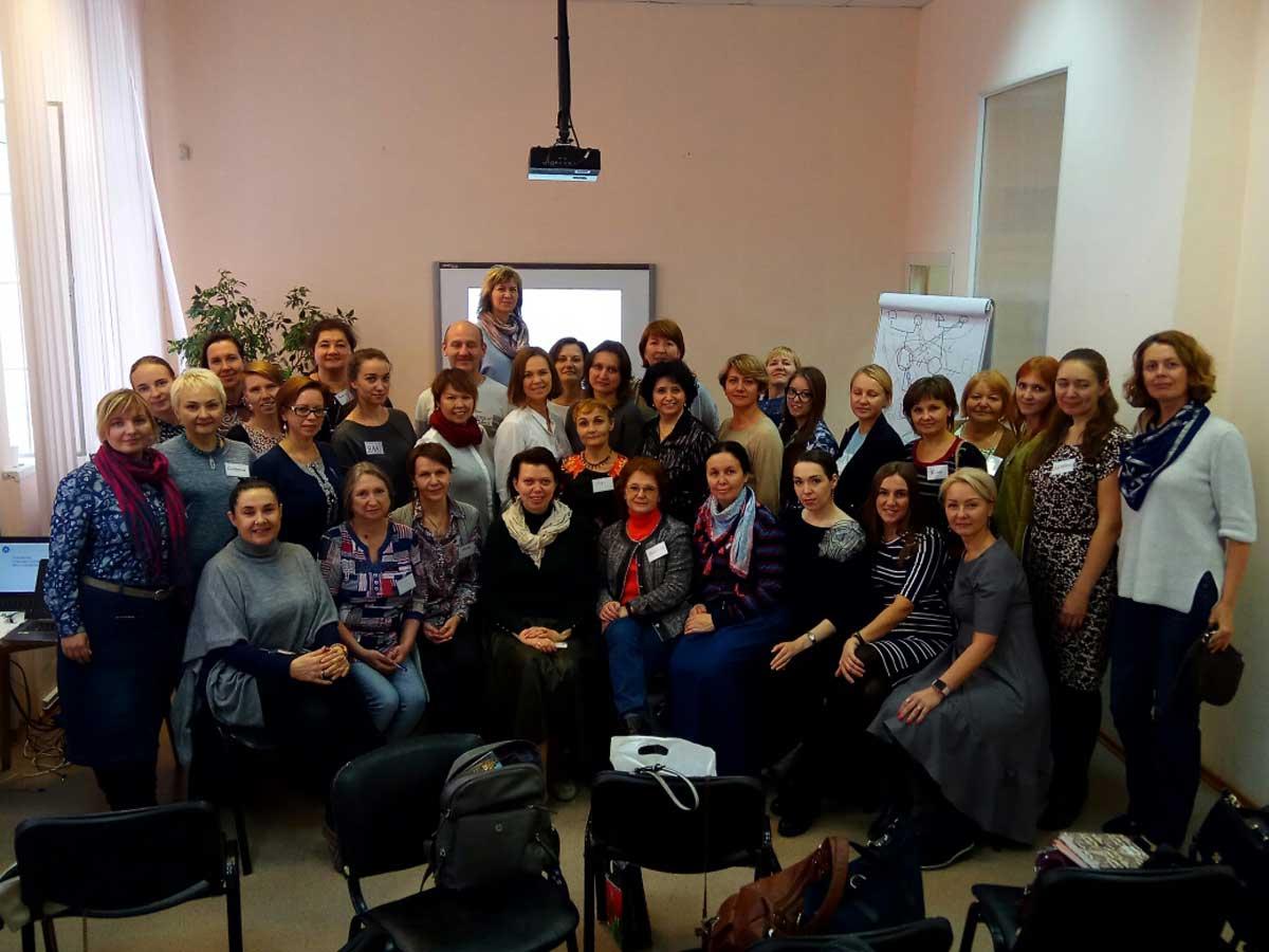 Семинар для психологов в Новосибирске
