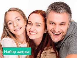 Путь к сердцу подростка — группа поддержки родителей